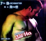 Salman Khan's Jai Ho Releasing on January 24: Jai Ho is Remake of Chirnajeevi's Telugu Film Stalin