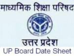 UP Board High School Released 10th Class Examination Data Sheet : Examinations will be held between 3rd March 2014 to 21st March 2014