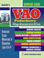 Puducherry Village Administrative Officer (VAO) 2014 Results declared: Check at recruitment.puducherry.gov.in
