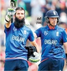 England wins over Scotland